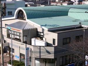 あおぞらの里 戸ノ上デイサービスセンター