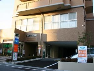 あおぞらの里 黒崎デイサービスセンター