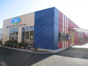 あおぞらの里 鎌ヶ谷デイサービスセンター